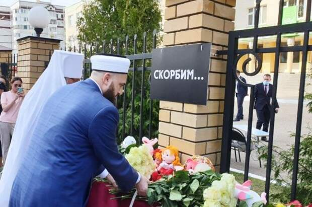 Имам, чьи дети пострадали в ЧП в казанской школе, рассказал об их спасении