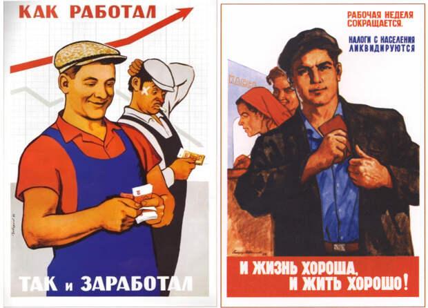 Доплата за низкую зарплату, бесплатные квартиры в России и стипендии для школьников