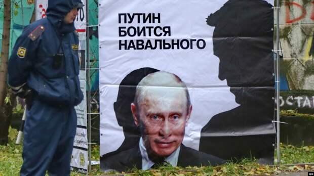 """""""Власть боится Навального"""" - еще один абсурд, до странности популярный"""
