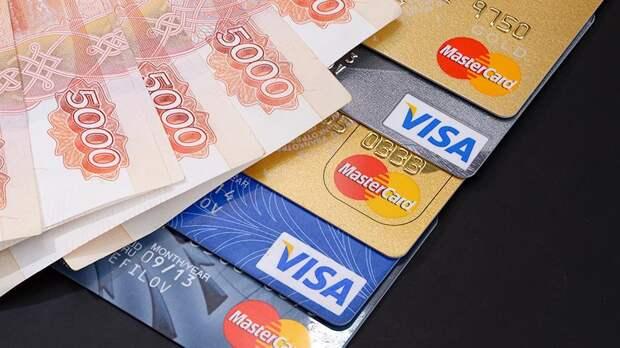 Максимум 5 тысяч рублей – для банковских карт создали ограничения