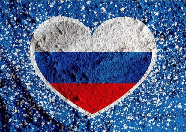 Патриотизм как духовная основа национальной безопасности России