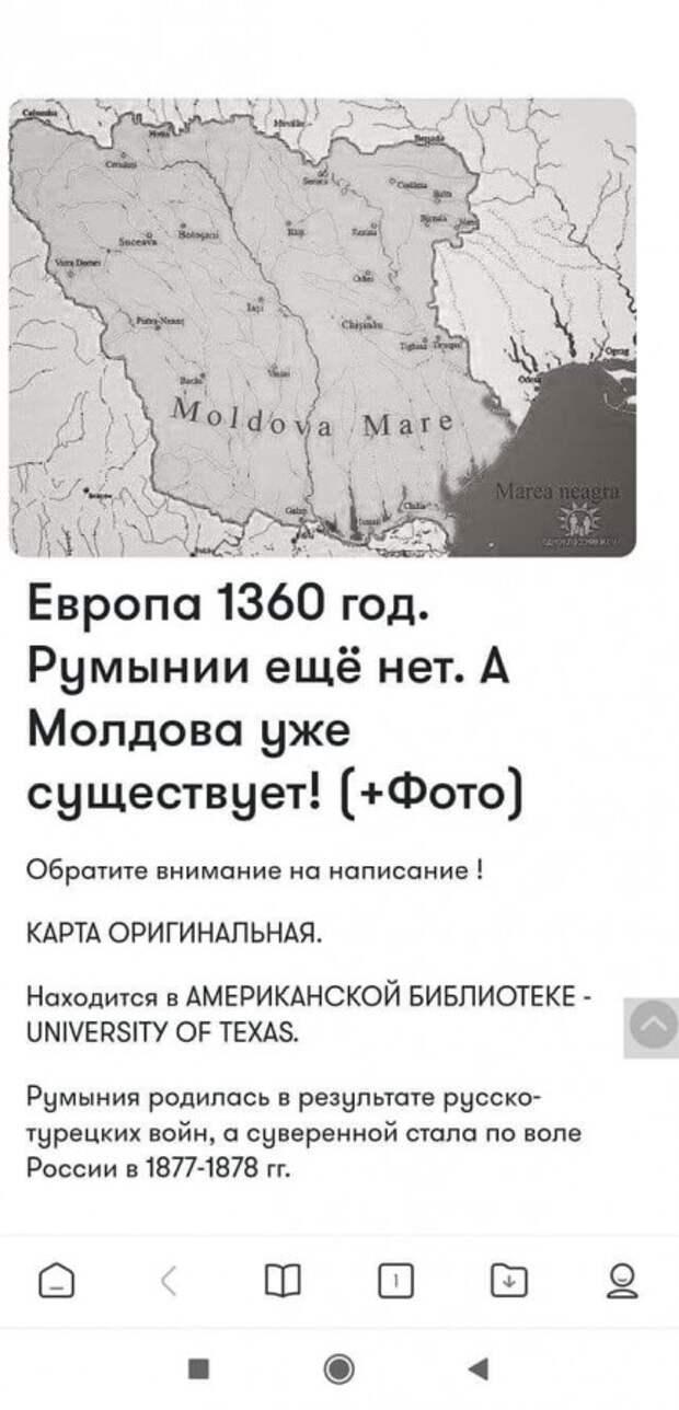 Европа 1360 год