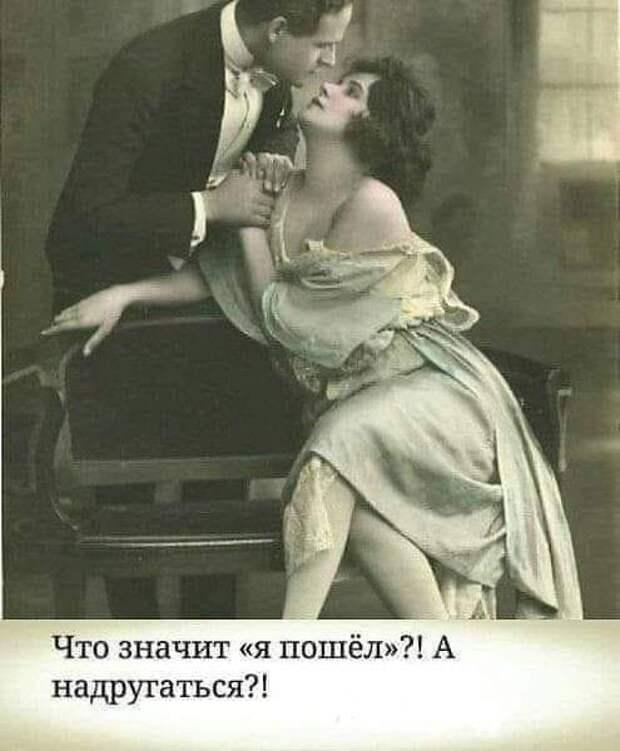 Женщина может бесконечно долго смотреть на одну вещь. Пока муж, плюнув, не купит ей эту вещь