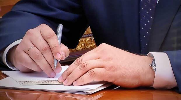 Президент «наводил порядок» и уволил сразу несколько чиновников