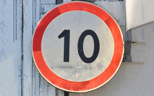Штраф за +10-20 км/ч: в правительстве задумались о его необходимости