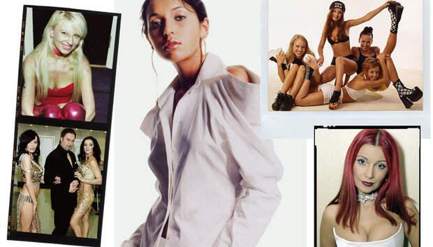 «Жирные нулевые»: как «Виа Гра», «Блестящие» и Алсу повлияли на российскую моду 2000-х — рассказывают их стилисты