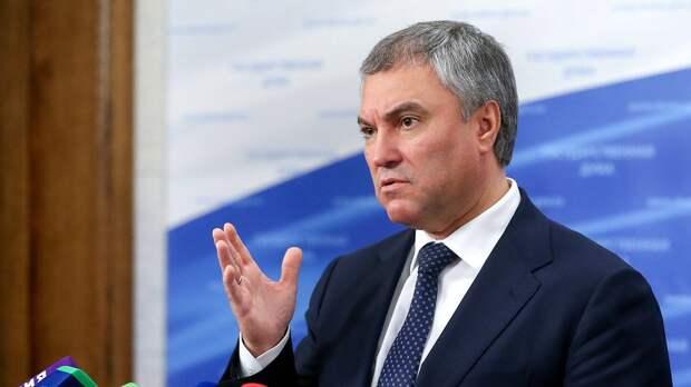 Председатель Государственной Думы Вячеслав Володин
