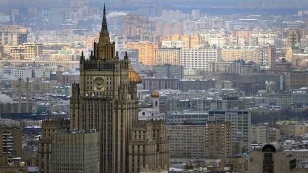 В МИД РФ надеются на сигнал по стратегической стабильности по итогам саммита в Женеве