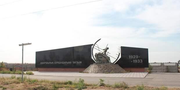 Казахи обвинили СССР в геноциде