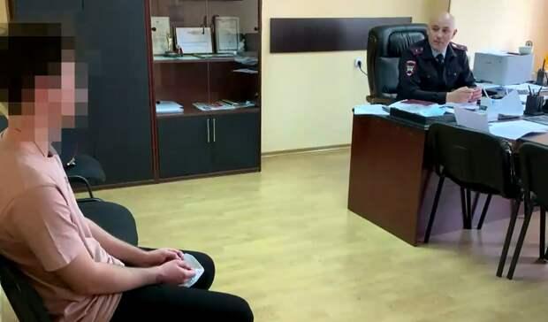 Ставропольский блогер извинился задрифт надороге