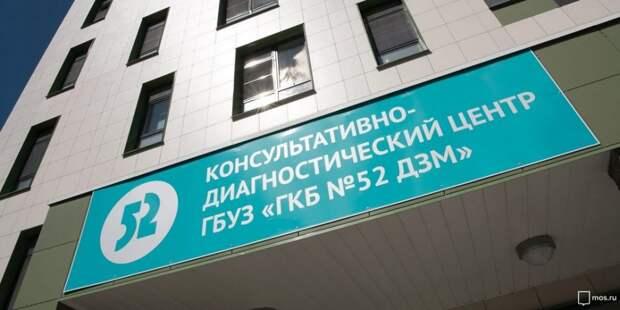 Реанимация больницы №52 полностью занята пациентами с COVID-19