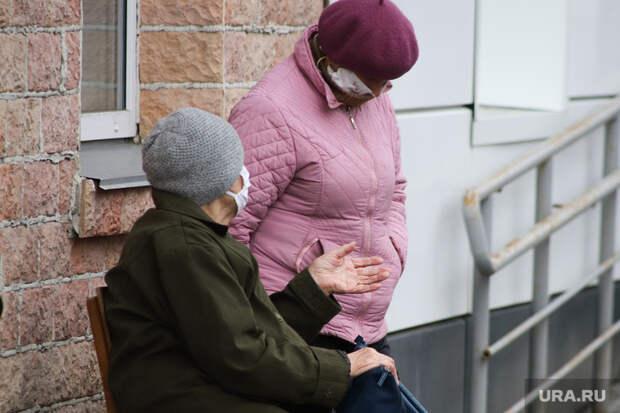 ВПФР раскрыли, как изменится начисление пенсий с1июня
