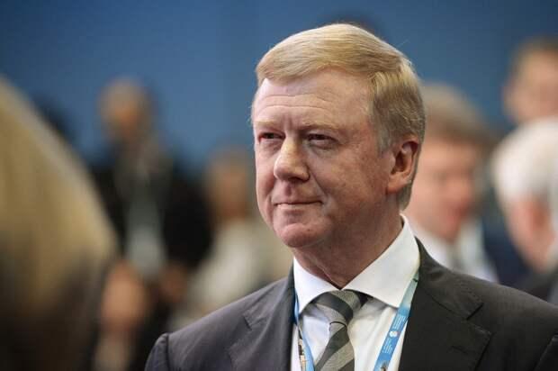 Чубайс: надо использовать пенсионные накопления россиян для развития стартапов