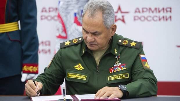 Шойгу представили систему обмена информацией по безопасности полетов авиации ВС РФ в Москве