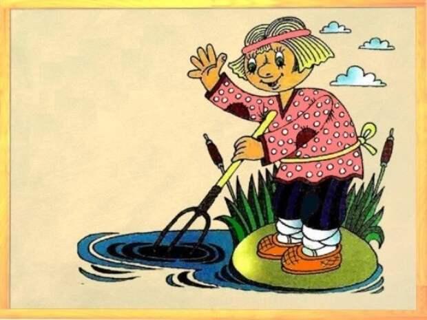 Вилами на воде писать  русские, смысл, фразы