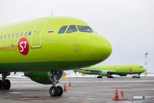 «Право полетов отдано другому перевозчику»: S7 пожаловалась на дискриминацию при полетах за рубеж