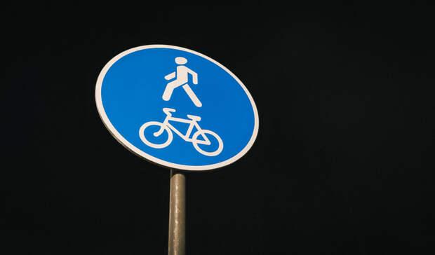 Два сквера вНижнем Новгороде хотят соединить велодорожкой