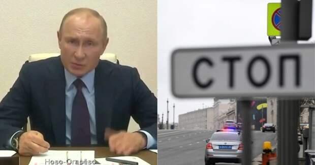 Фото А виноват опять народ. Как власти сделали карантин в России невыносимым