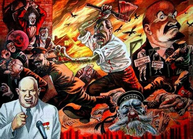 Картинка сайта: torturesru.org. Так представляют себе Советский Союз историки-извращенцы