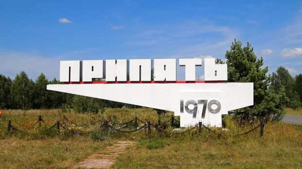 Академикоценил опасения украинцев о повторной трагедии в Припяти