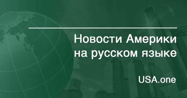 """Госсекретарь США считает """"высокой"""" вероятность причастности Кремля к отправлению Навального"""