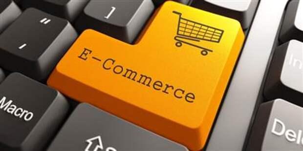 Рынок e-commerce
