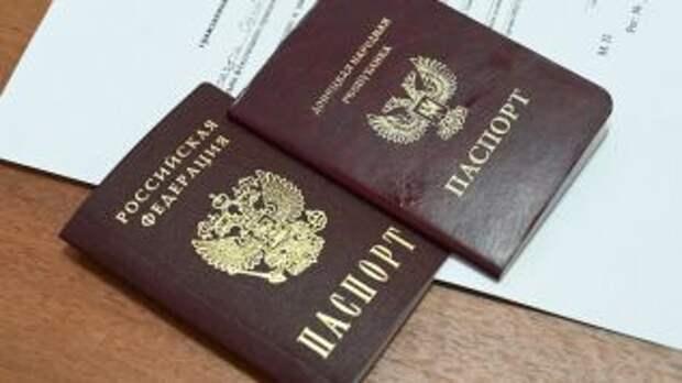 Обладатели российских паспортов в ЛДНР лишены возможности путешествовать по миру