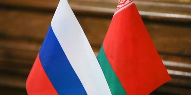 Россия «поглощать» Белоруссию не намерена?