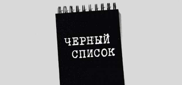 «Их деятельность представляет угрозу основам конституционного строя и безопасности России»