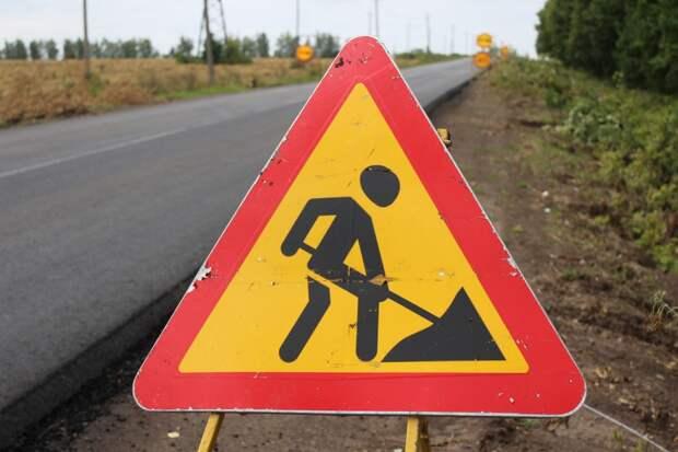 В Липецке на ремонт дорог выделили около миллиарда рублей