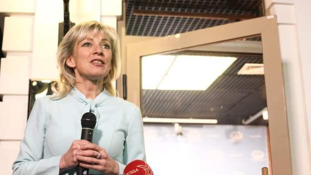 Захарова посоветовала МИД Чехии оставить ультиматумы для общения внутри НАТО