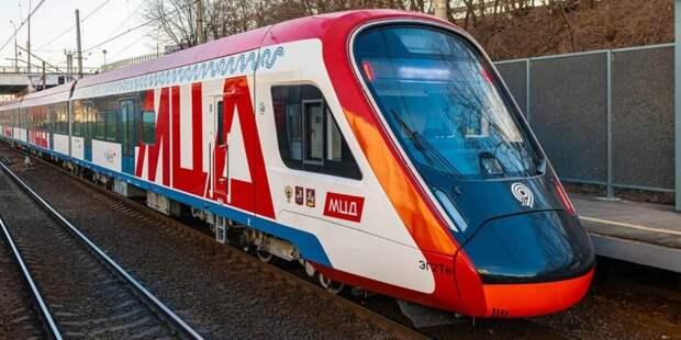 Собянин открыл новую платформу МЦД-2 Щукинская на северо-западе Москвы