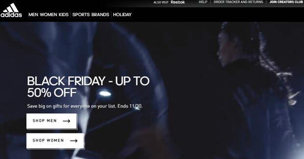 Черная пятница: какими скидками порадуют нас Интернет-магазины сегодня?