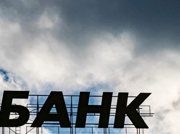 После пандемии более 30 российских банков оказались под угрозой дефолта