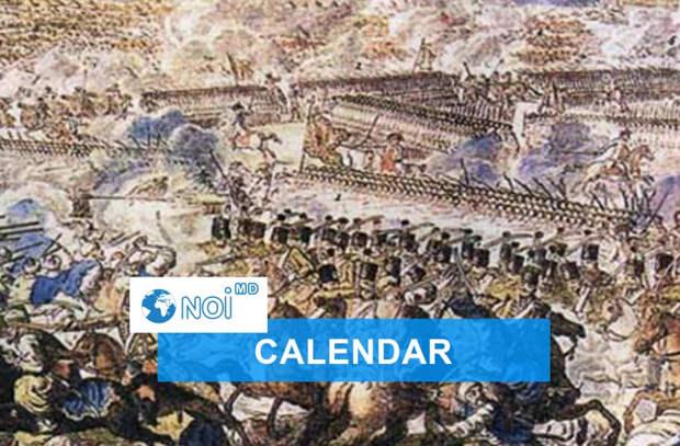 22 сентября 2021 года - какой сегодня праздник, события, именинники