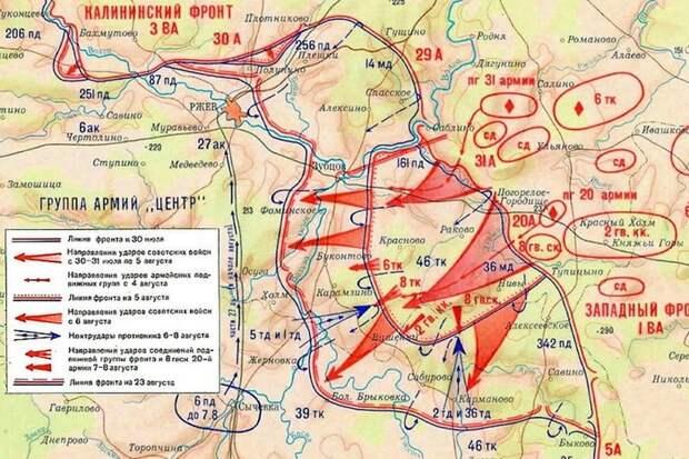 Карта сражения за Ржев