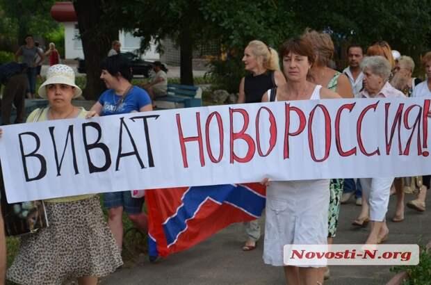 Потёмкин как основатель Новороссии