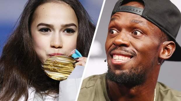 Загитова победила Болта зазвание олимпийской иконы стиля. Вполуфинале ейпротивостоит еще один атлет изЯмайки