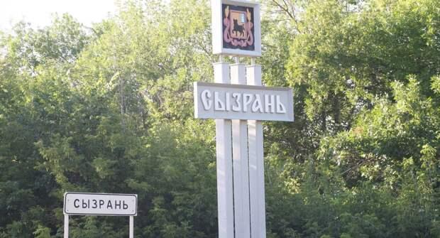 Администрация Сызрани продает ВАЗ-2114