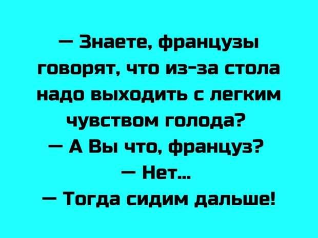 Говорят, что праздников не было... Улыбнемся)))