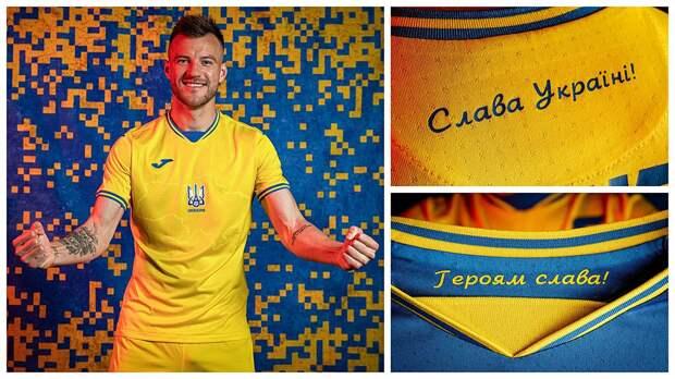 Руководитель УАФ: «Очень приятно, что новый дизайн формы получил большую поддержку на Украине и по всему миру»
