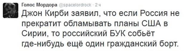uATUv_do6oE