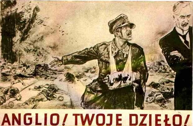 Предвоенная Польша: история предательства и амбиций