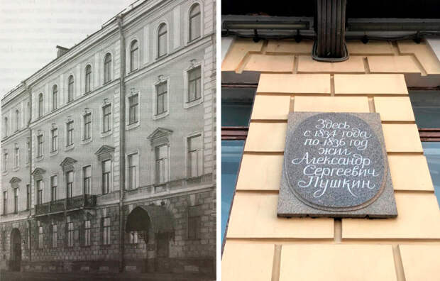 Продаётся квартира Пушкина…