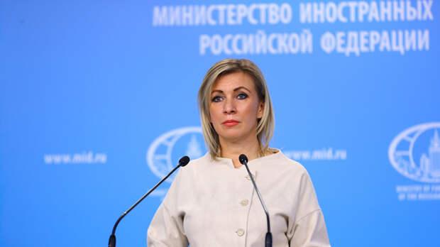 Захарова назвала аморальными заявления в США о возможном бойкоте ОИ-2022