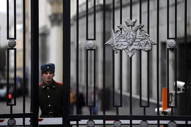 Минобороны России прокомментировало доклад Bellingcat о массовом награждении военных