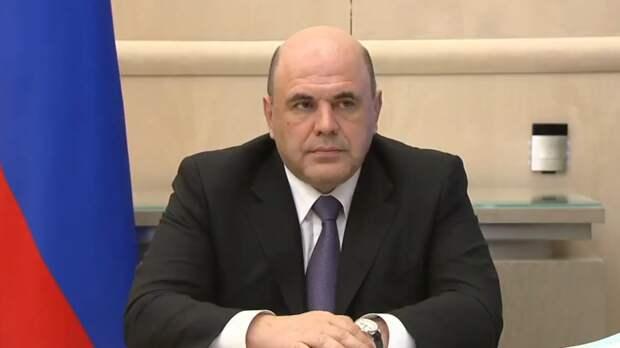 Правительство РФ выделит 1,2 млрд рублей на поддержку туристической отрасли