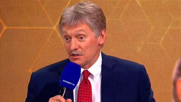 Песков подтвердил наличие банковских вкладов у президента России