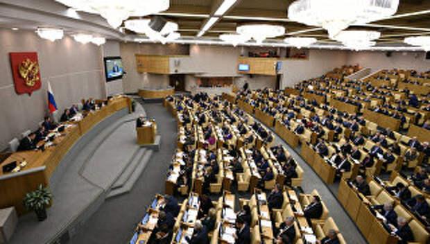 ГосдумаРФ, Архивное фото