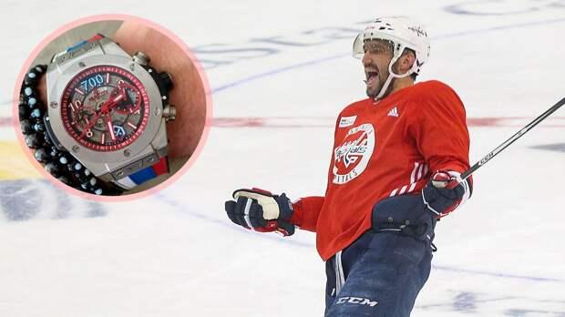 Овечкин похвастался часами за миллион и придумал коронавирусное празднование. Русский снайпер готов к плей-офф НХЛ